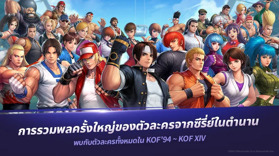 THE KING OF FIGHTERS ALLSTAR 2212020 2