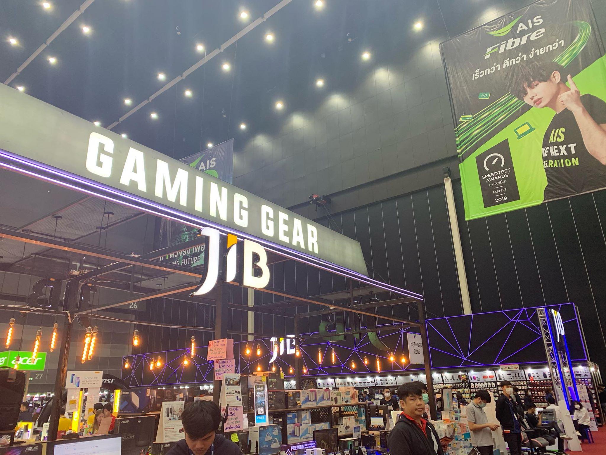 Thailand Game Expo 3112020 1