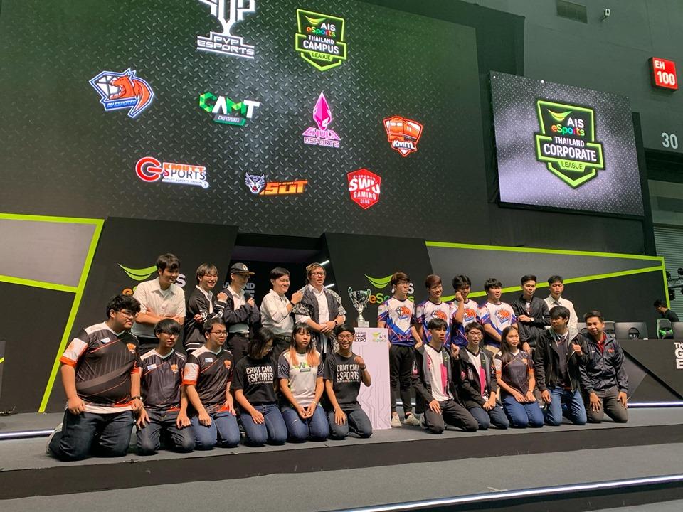 Thailand Game Expo 3112020 10000