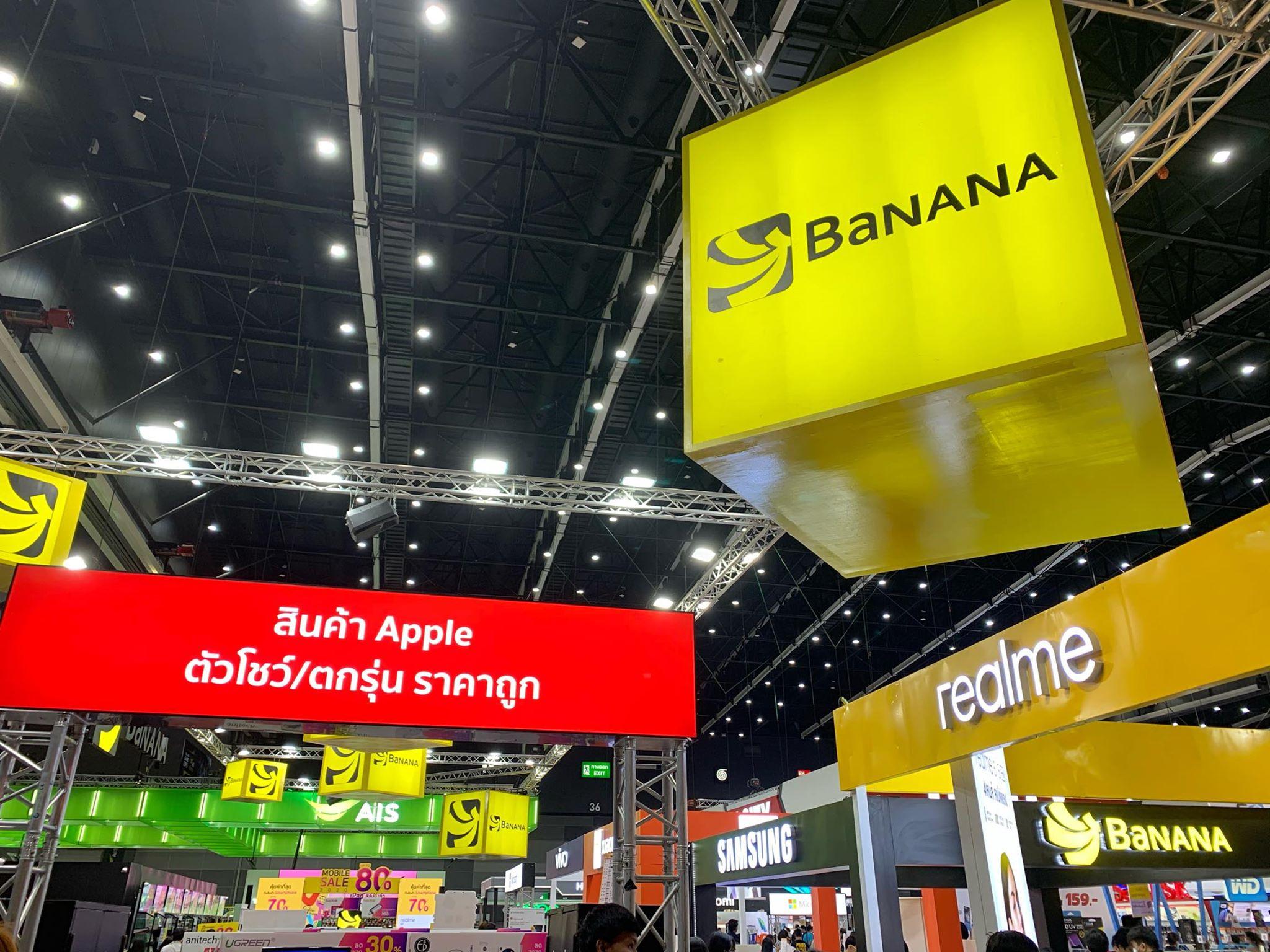 Thailand Game Expo 3112020 16