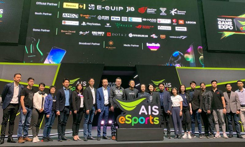 พาส่องงาน Thailand Game Expo ครั้งที่ 2 ที่คอเกมเมอร์ห้ามพลาด