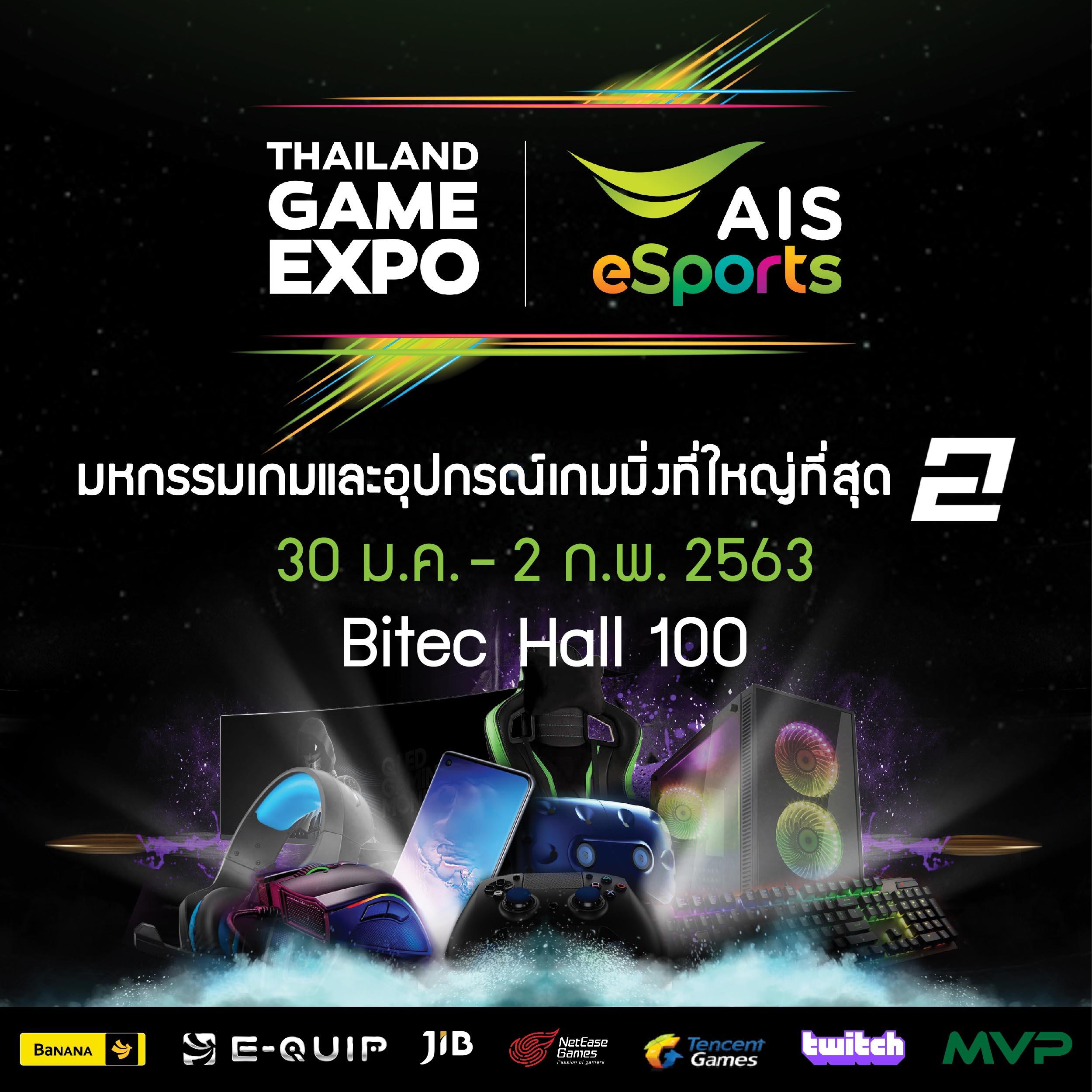 Thailand Game Expo by AIS eSports 1412020 2