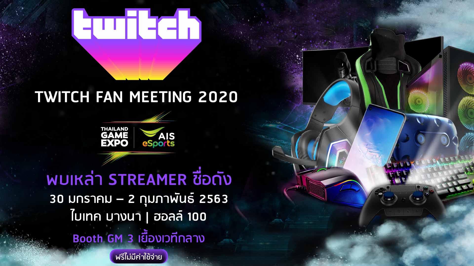 Twitch 2812020 4