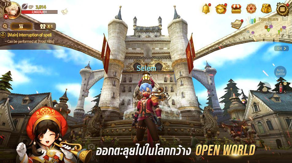 World of Dragon Nest 912020 3