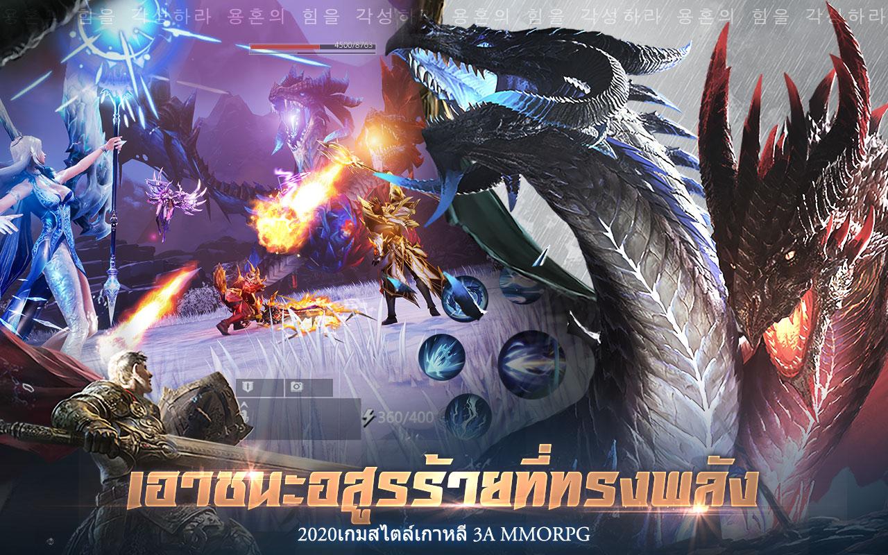 Awakening of Dragon52020 3
