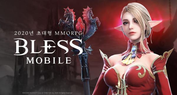 Bless Mobile 1