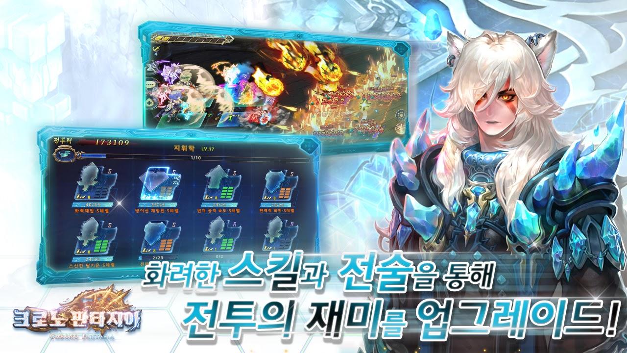 Chrono Fantasia 822020 2