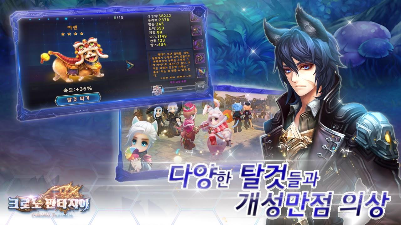 Chrono Fantasia 822020 3