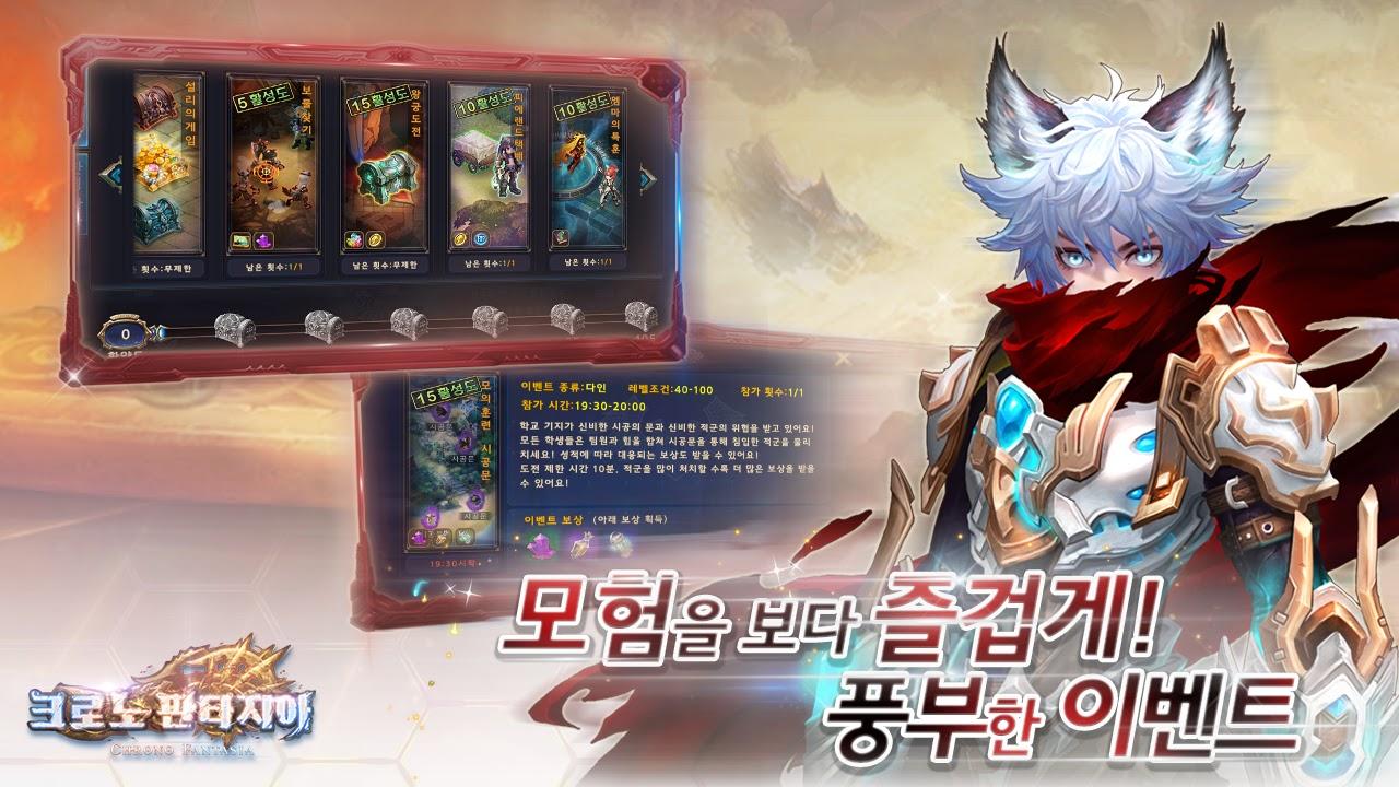 Chrono Fantasia 822020 5