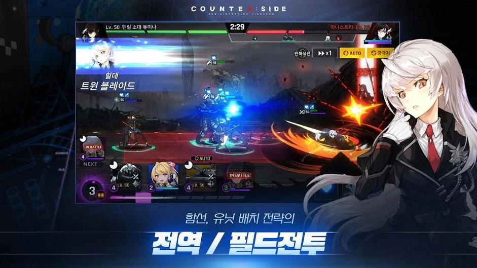 Counterside 422020 12