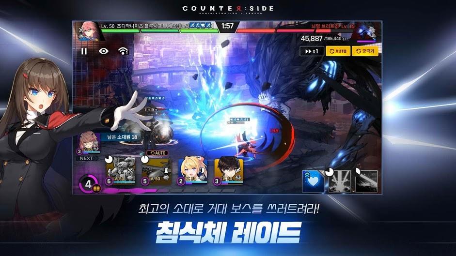Counterside 422020 13