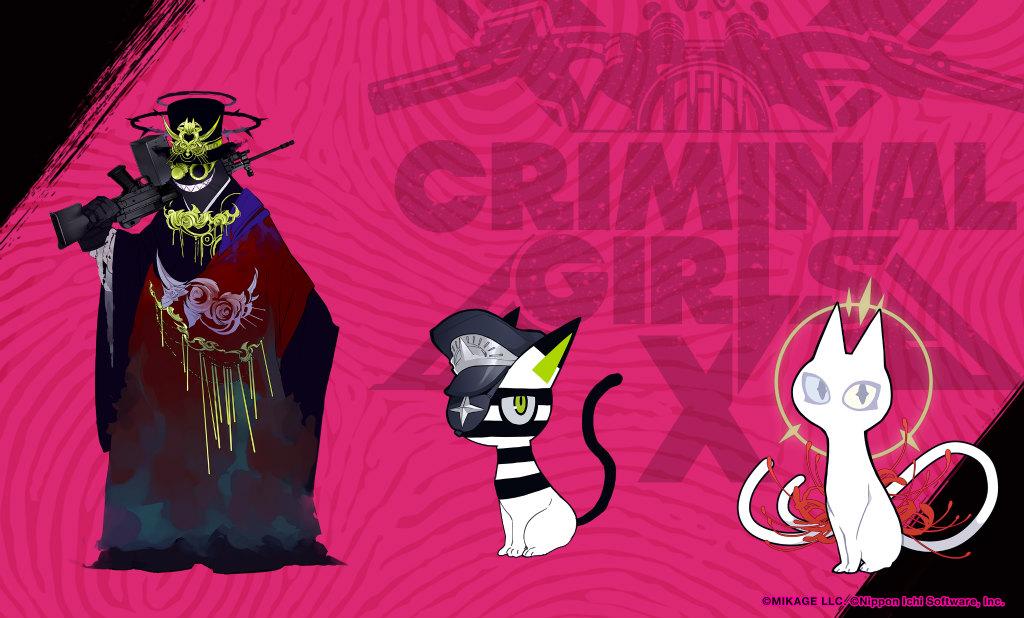 Criminal Girls X 2422020 3