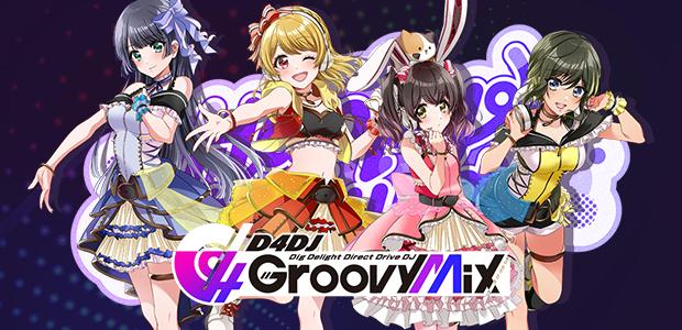 เกมดนตรี D4DJ Groovy Mix บนแพลตฟอร์มมือถือเปิดให้ลงทะเบียน