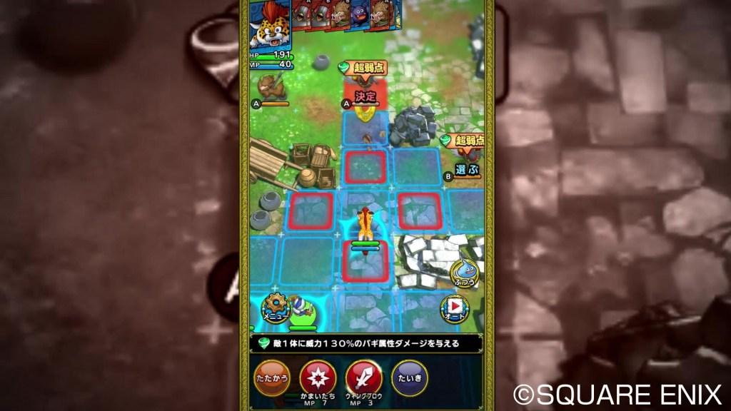 Dragon Quest Tact 1722020 1