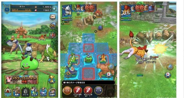 Dragon Quest Tact 6220201