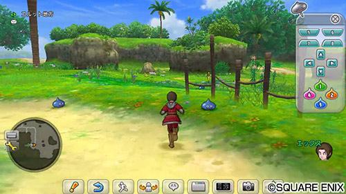 Dragon Quest X 72020 2