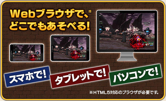 Dragon Quest X 72020 4