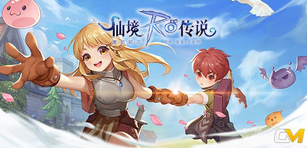 Tencent เตรียมทดสอบ Ragnarok Online: Love At First Sight อีกครั้ง