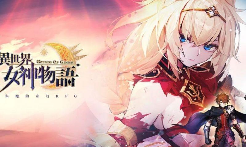 เปิดแล้ว Goddess of Genesis เกมมือถือ RPG กราฟิกอลังการภาพสวย