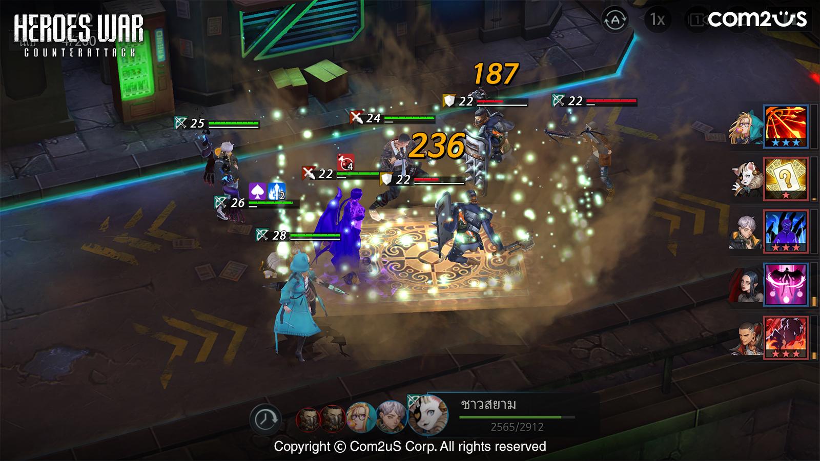 Heroes War Counterattack 1420202 3
