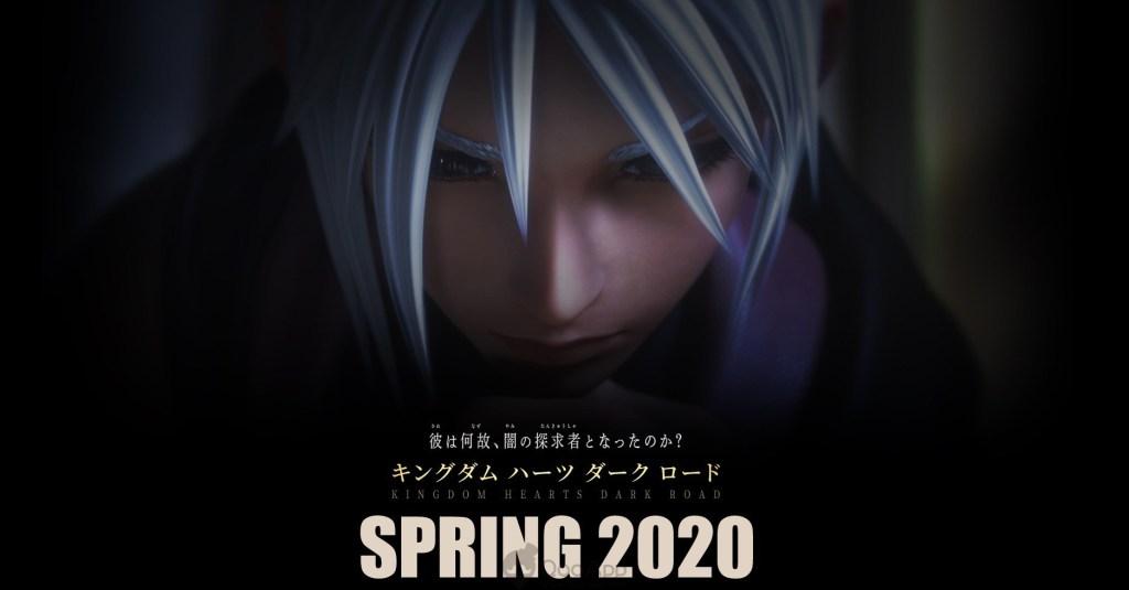 Kingdom Hearts Dark Road 212020 1