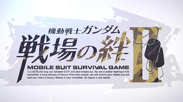 Mobile Suit Gundam 922020 2