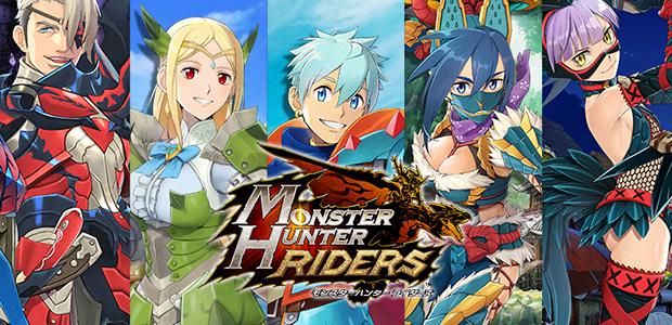 ถูกใจสิ่งนี้ Monster Hunter Riders เกมล่าแย้ฉบับมือถือเปิดให้บริการ