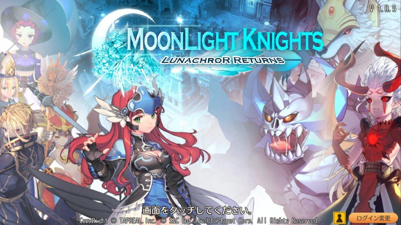 Moonlight Knight 422020 1