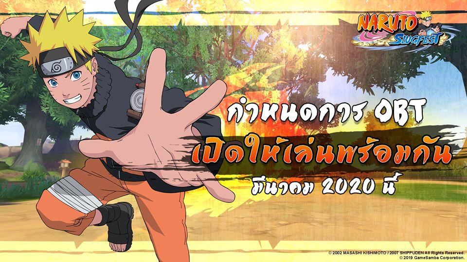 Naruto Slugfest 2422020 4