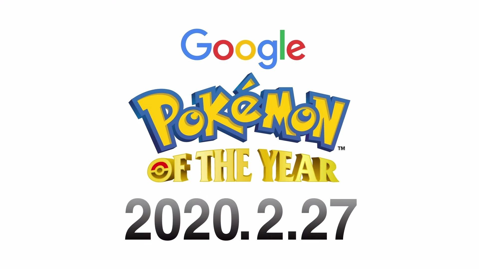 Pokemon 622020 2