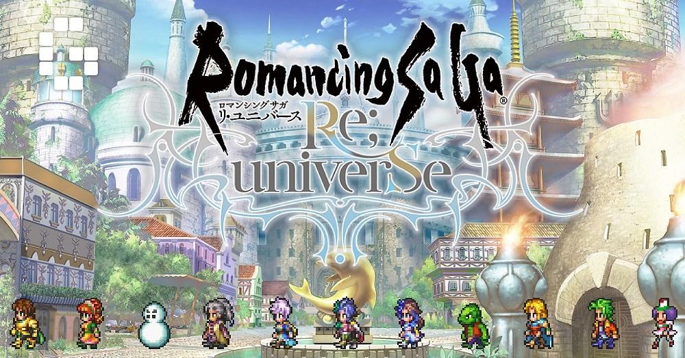 Romancing Saga 2522020