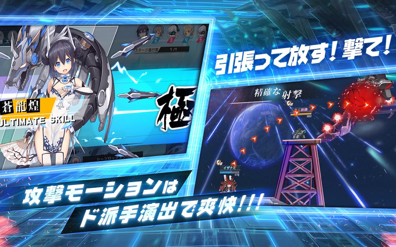 Senki Strike 822020 3