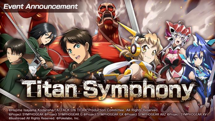 Symphogear XD Unlimited จัดกิจกรรมร่วมกับ Attack on Titan