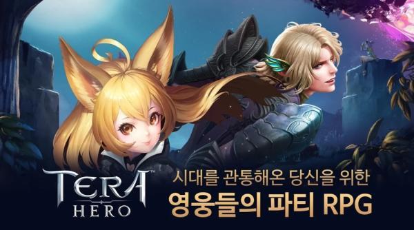 Tera Hero 17202020 2