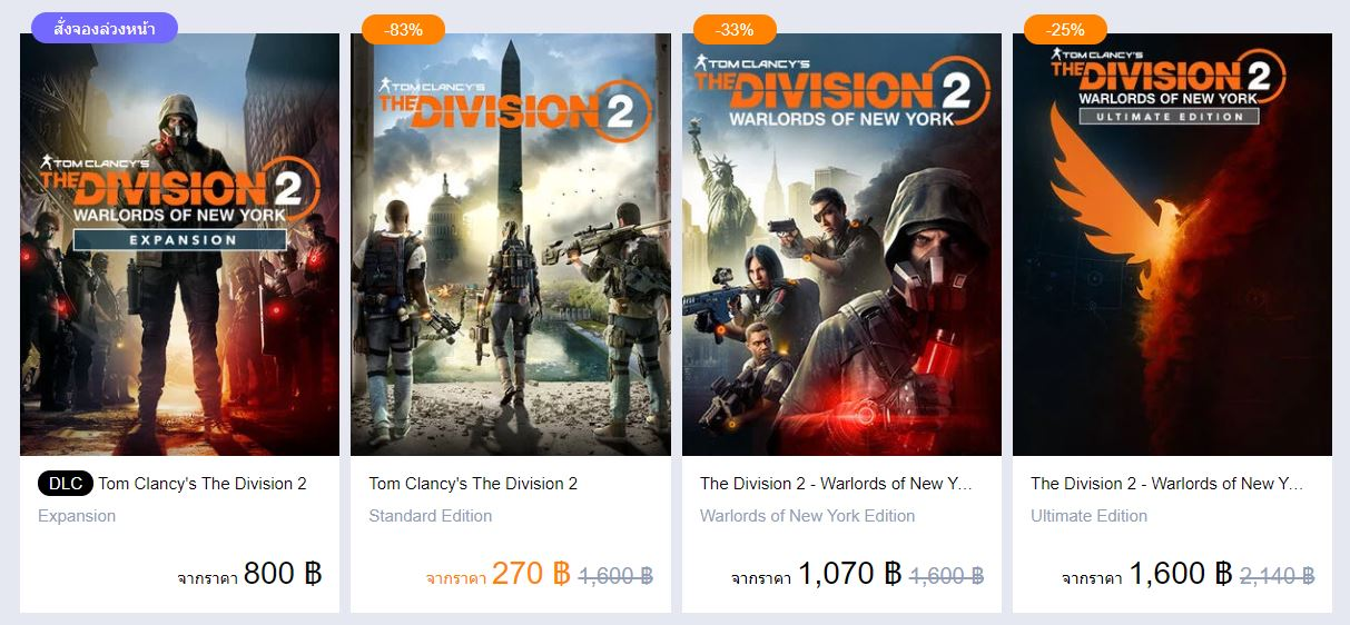 The Division 2 1822020 2