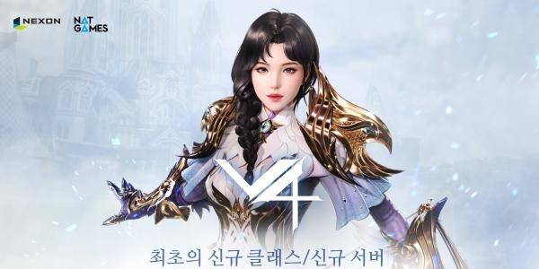 V4 เกมมือถือแนว MMORPG อัปเดตอาชีพใหม่ Archer พร้อมเซิร์ฟเวอร์ PVP