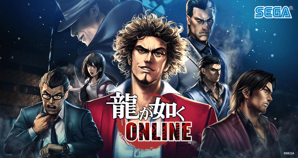 Yakuza Online 2622020