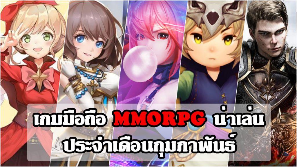 top game mmorpg 2 63 01