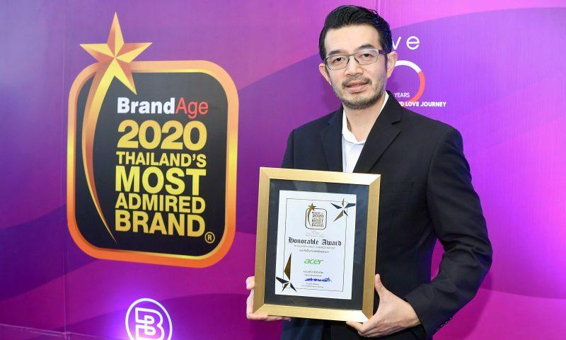 Acer คว้า 2 รางวัล Thailand's Most Admired Brand 2020 ต่อเนื่องเป็นปีที่ 10