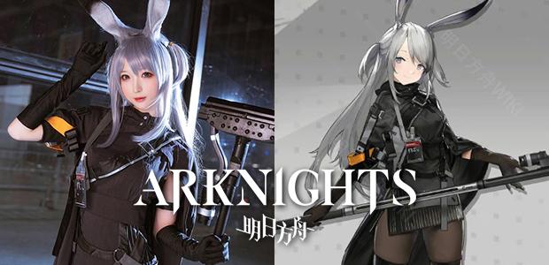 Arknights 1032020 1
