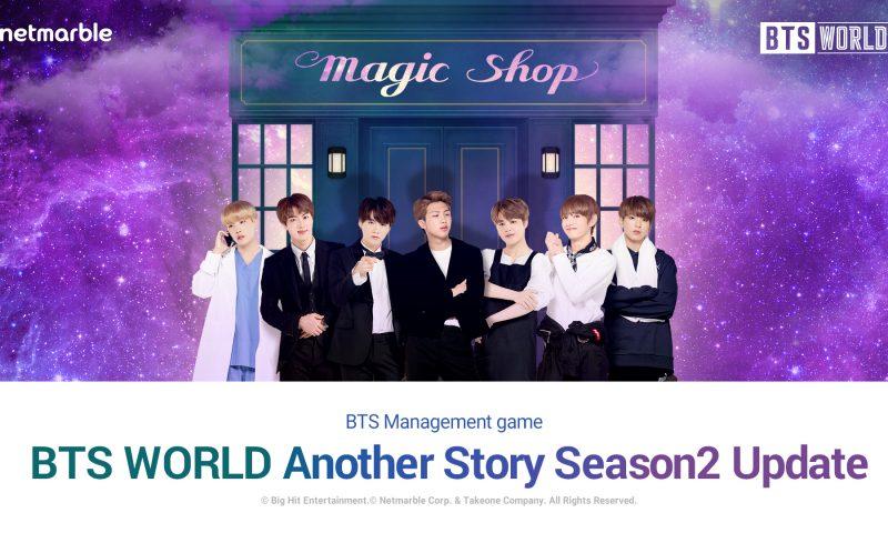 BTS WORLD การอัปเดตครั้งใหม่ เมื่อเหล่าเมมเบอร์วง BTS เยี่ยมชม MAGIC SHOP