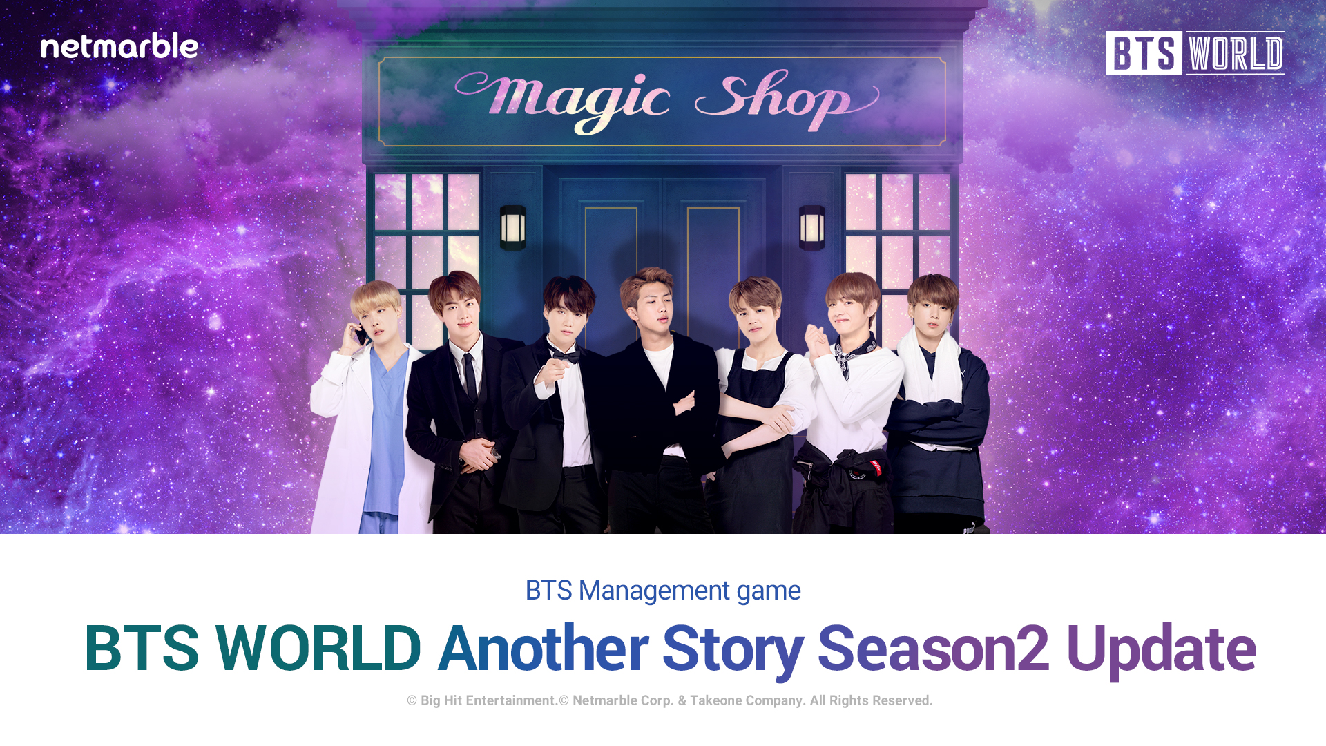 BTSW Magic Shop EN 3132020