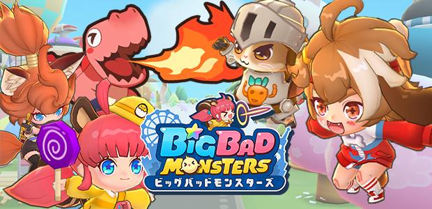 Big Bad Monsters 3132020 1