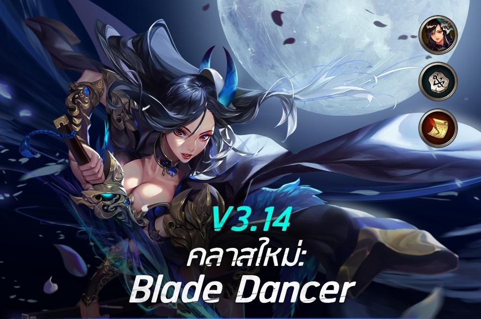 Blade Dancer 3132020 1