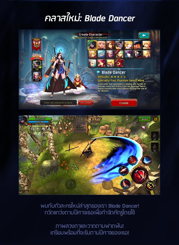 Blade Dancer 3132020 2