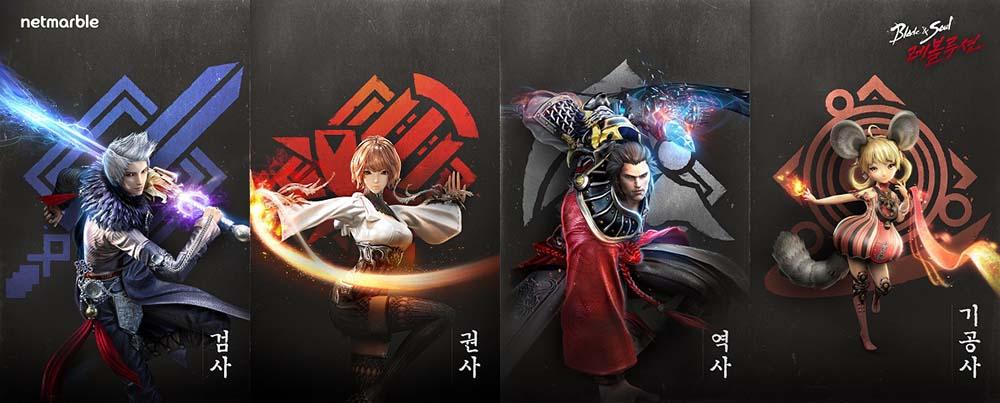 Blade Soul Revolution 2532020 3