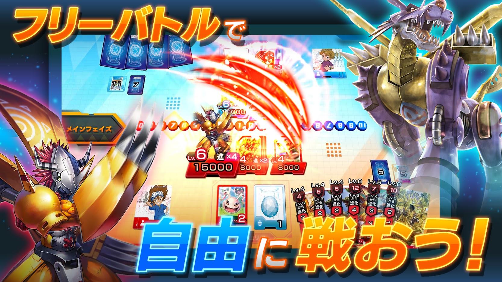 Digimon Card Game 2832020 1