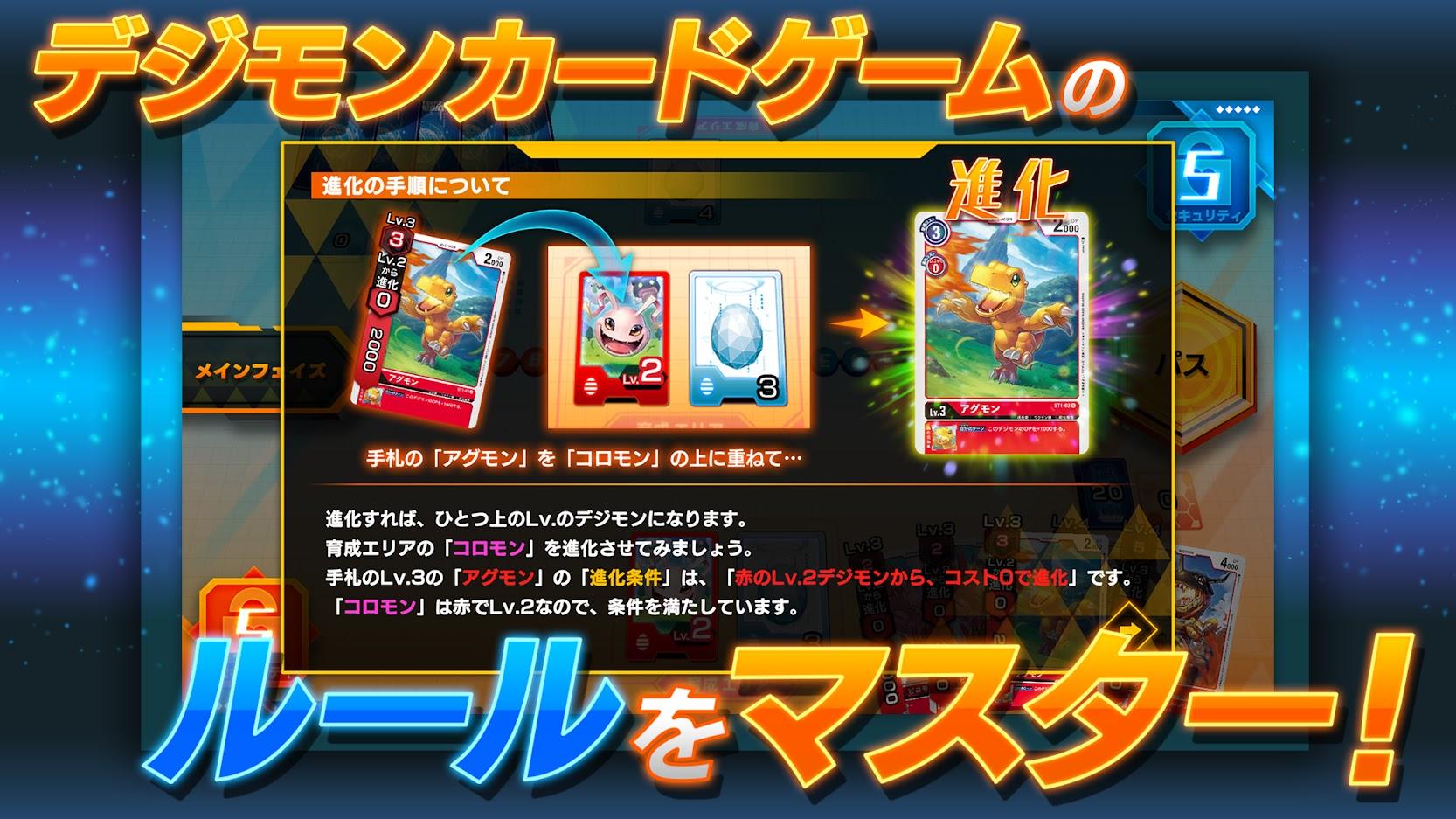 Digimon Card Game 2832020 2