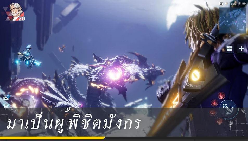 Dragon Raja 2532020 4