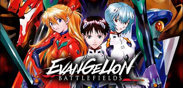 แฟนๆ เฮได้ EVA Battlefields เตรียมเปิดให้บริการแล้วเร็วๆ นี้